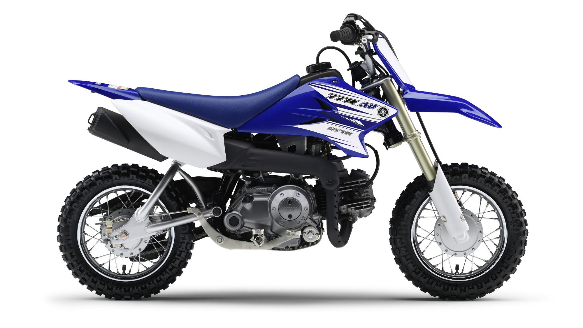 2016 Yamaha Pw50 Ttr 50e