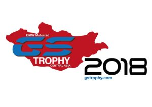 2018 BMW Motorrad International GS Trophy Heads to Mongolia