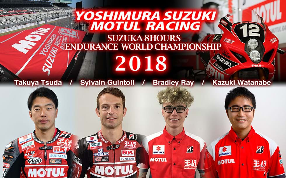 Bradley Ray Will Race At The 2018 Suzuka 8 Hours - The Yoshimura Suzuki Motul Racing Team